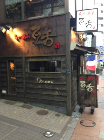 Mozu: Store front