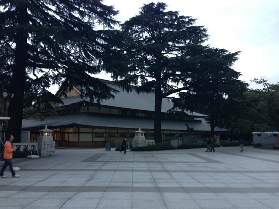 temple - Picture of Yasukuni Shrine, Chiyoda - TripAdvisor