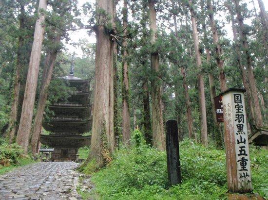 Mt. Haguro: 五重の塔