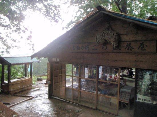 Mt. Haguro: 二の坂茶屋。ちょうど半分くらいです