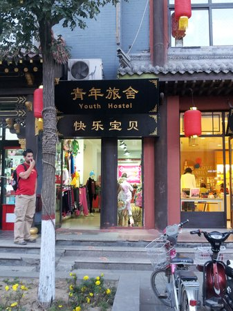 Datong Youth Hostel: puerta del hotel.