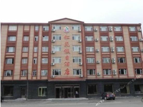 Changbaishan Songyuan Holiday Hotel