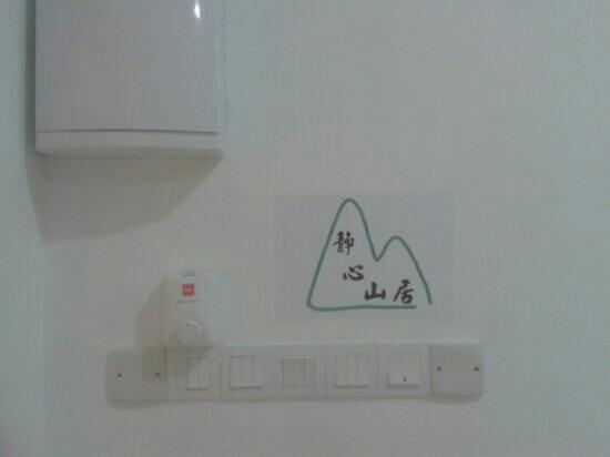 Hillside Homestay Kuantan: Nice symbol