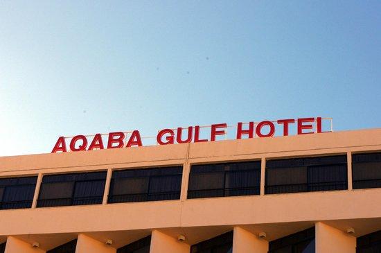 Aqaba Gulf Hotel: la facciata