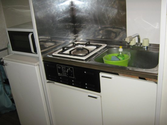 Grand View Atami: мини-кухня