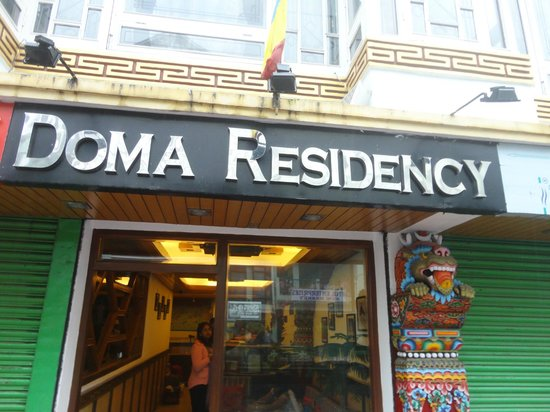 Doma Residency: front office