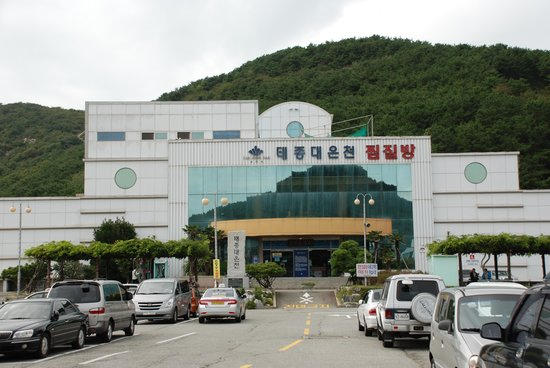 Taejongdae Oncheon