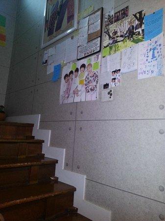 KPOPSTAY: stairway