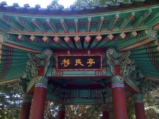 Kepaniwai Park & Heritage Gardens: Classic asian architecture.