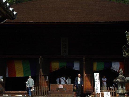 Daiszenji Temple : 本堂正面