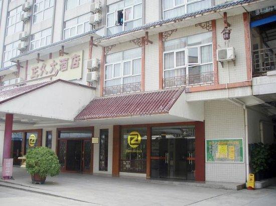 Zhengjiu Jiujia: entrance