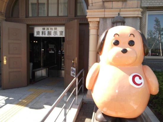 Yokohama Customs Headqurters: 入口前のカスタム君