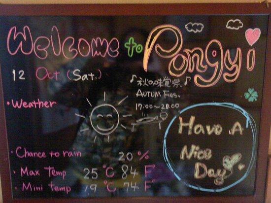Kanazawa Guest house Pongyi: 可愛いPOPです