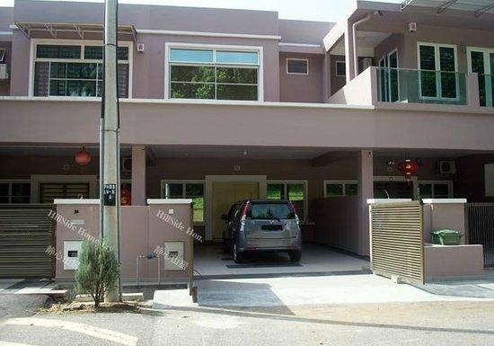 Hillside Homestay Kuantan: Front gate