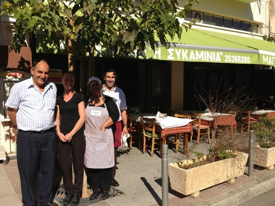 Sykaminia Cook Shop: Lakis and Dimitra with their happy waiters