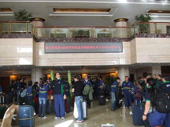 Huangshan International Hotel: Hall principal