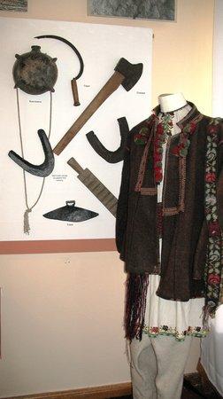 Bukovynian Diaspora Museum