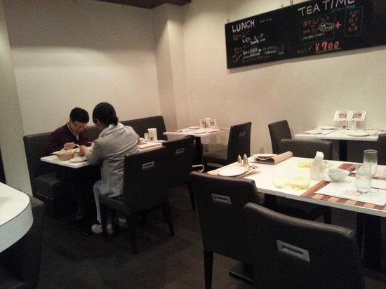 Chakra: The dining room