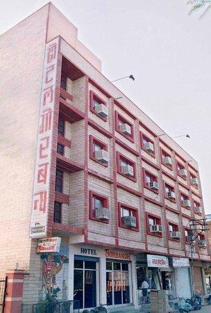 Hotel Gorbandh: Front Elevation