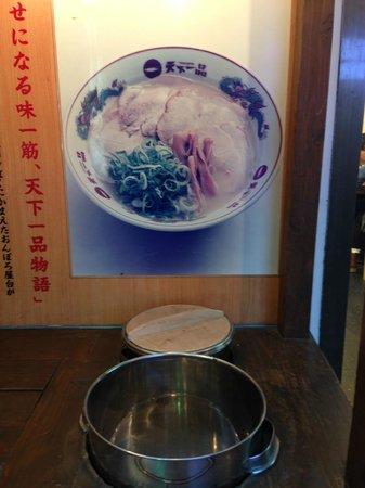 Tenkaippin: Soup bowl photo