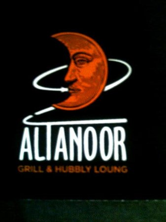 Altanoor Grill & Hubbly Lounge : getlstd_property_photo