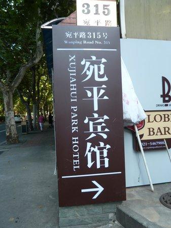 Xujiahui Park Hotel : Het hotel aan de voorzijde