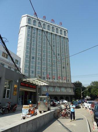 Beijing Dong Fang Hotel : de voorkant van het hotel