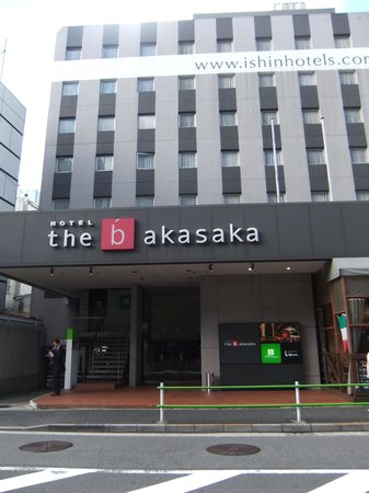 the b akasaka: Outside the hotel entrance