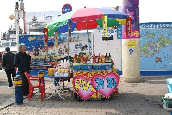 Wolmido: Wolmi Island, Incheon, South Korea