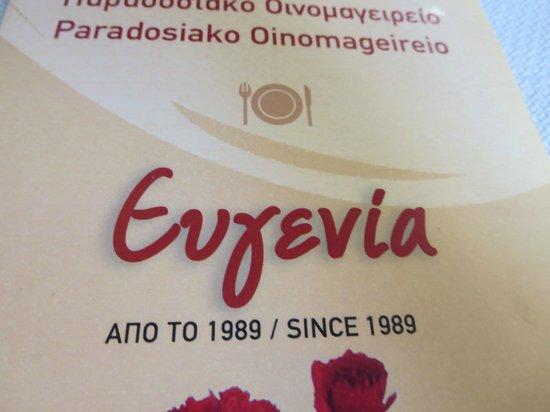 Evgenia: Logo on the menu