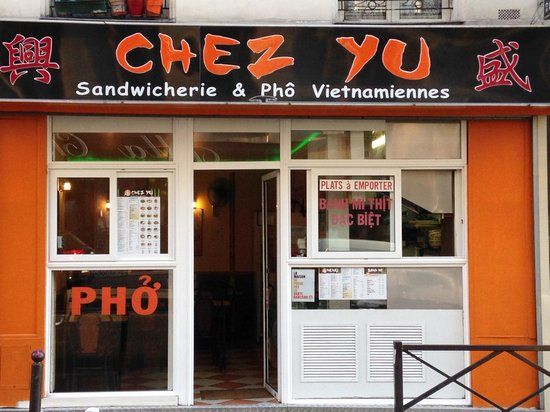 Chez Yu : Vue de l'entrée de Madame Yu