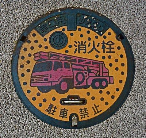 Naminoue Beach: manhole cover on walkway