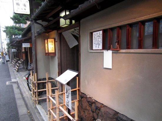 Misoka-An Kawamichi-Ya Main Store : From the outside