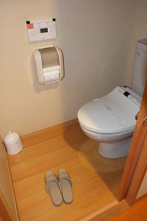 Nukumorino-yado Komanoyu : Private toilet