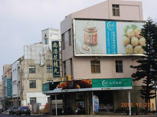 Sunhau Seafood