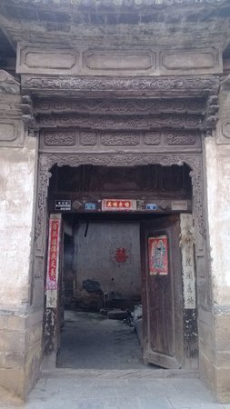 Weishan County, Chine : the old house gate in the weishan old town