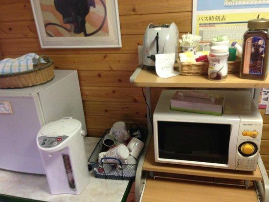 Nikko Minshuku Narusawa Lodge : Upstairs kitchen area