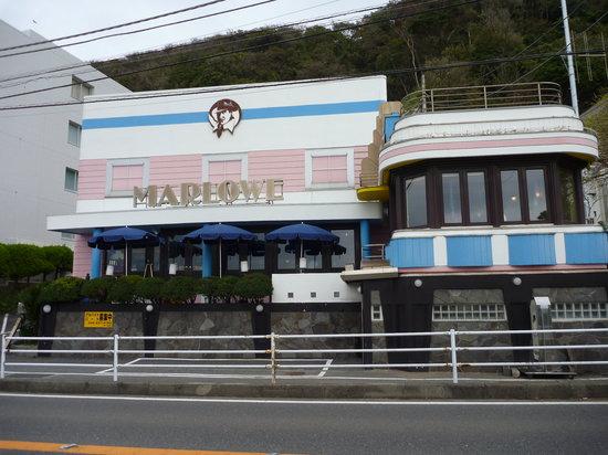 2種盛り - 横須賀市、レストランマーロウ秋谷本店の写真 ...