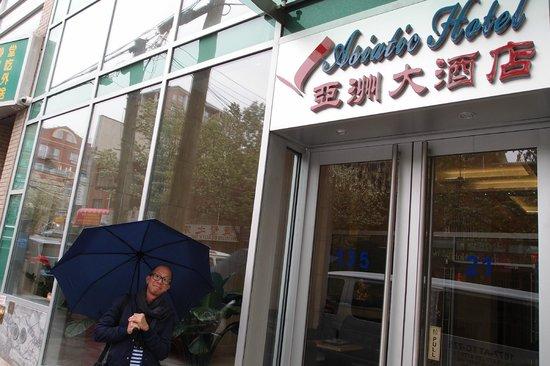 Asiatic Hotel - Flushing: checking in!