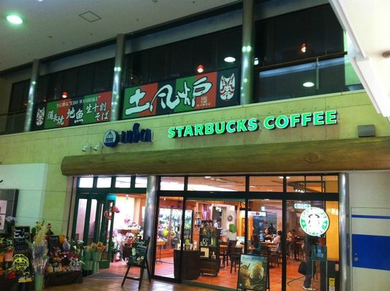 Starbucks Coffee Hiratsuka Lasuka: 駅側店舗外観