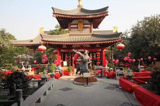 Tang Dynasty Art Garden Hotel : Garden