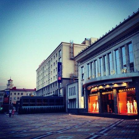 Hilton Garden Inn Krasnodar: Отель