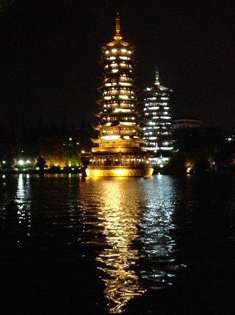 Riyue Shuangta Cultural Park: Sun & Moon