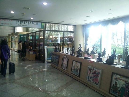 The-K Gyeongju Hotel: Souvenier-Shop