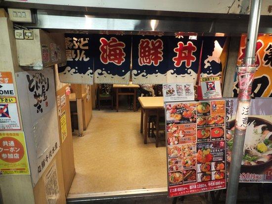 Donburichaya (Sapporo Shin-Nijoichiba): 入り口