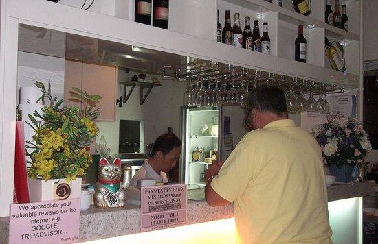 New Saigon Restaurant: No trendy 'bar scene' here