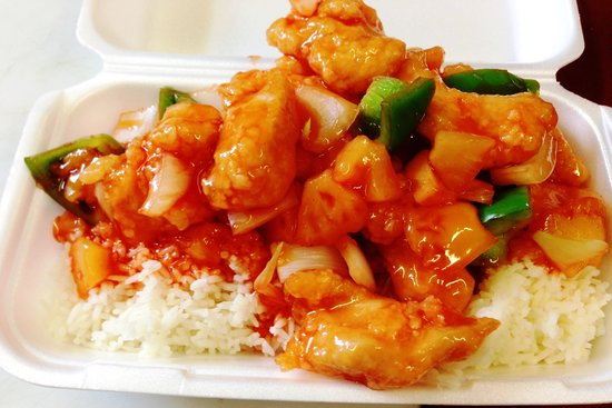 King Loui's: Our Sweet N Sour Chicken