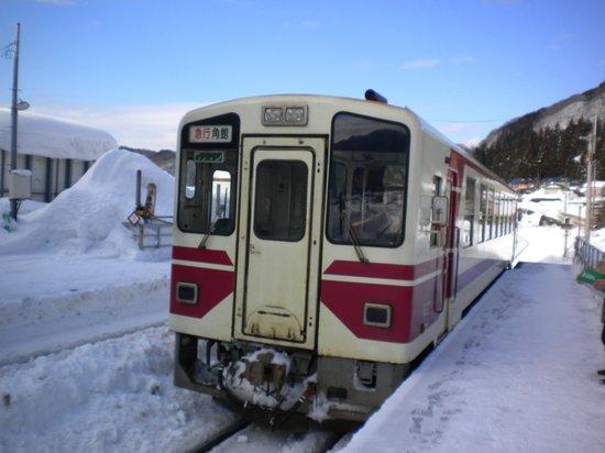 Akita Nairiku Jukan Tetsudo Rail