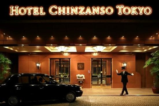 Hotel Chinzanso Tokyo Updated 2018 Prices Reviews An Tripadvisor