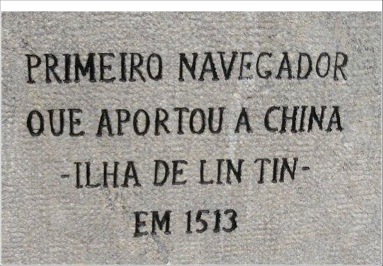 Jorge Alvares Monument: noted